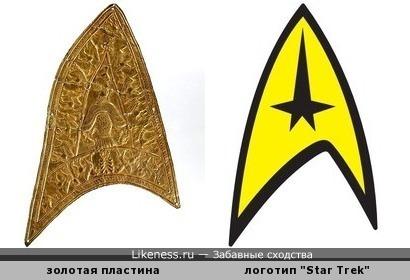 Древнеиранская золотая пластина VIII-VII в. до н.э. напоминает логотип сериала «Звёздный путь»