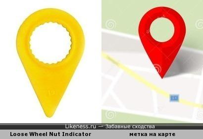 Индикатор затяжки колёсной гайки напоминает значок метки карты