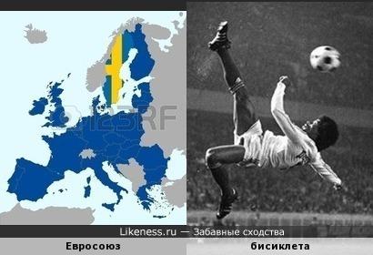"""""""Евросоюз отфутболивает Швецию бисиклетой"""