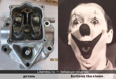 Деталь двигателя напомнила клоуна