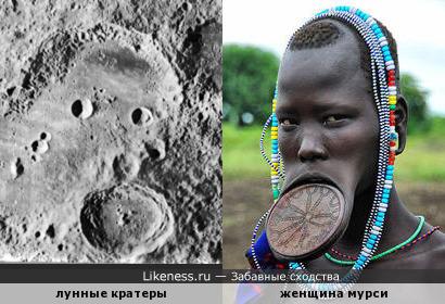 Лунные кратеры Ван де Грааф и Биркеланд напоминают мурси