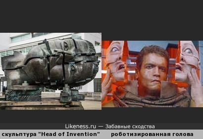 Cкульптура «Голова изобретения» (1989 г.) напомнила роботизированную голову из фильма «Вспомнить всё» (1990 г.)