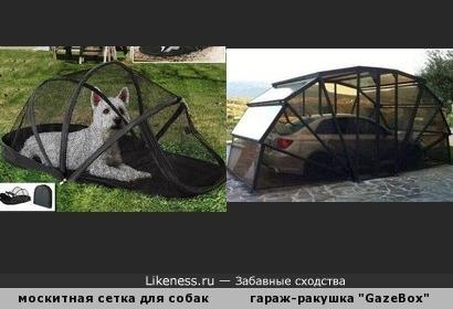 """Палатка-москитная сетка для собак напоминает мобильный гараж-ракушку """"GazeBox"""""""