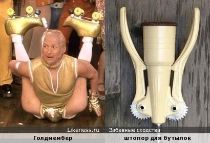 "Голдмембер из ""Остина Пауэрса-3"