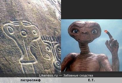 Древнепанамский петроглиф (наскальный рисунок) напоминает инопланетянина E.T.