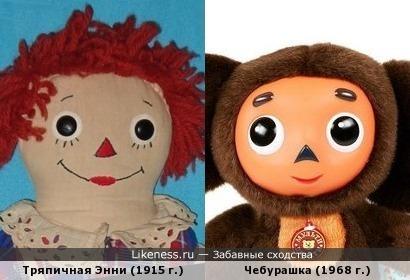 Чебурашка напоминает куклу Тряпичная Энни