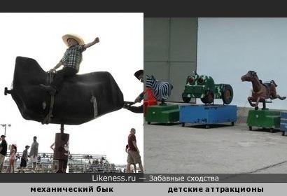 Механический бык для подготовки ковбоев к родео напоминает детские аттракционы