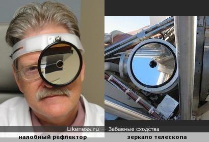 Налобный рефлектор ЛОРа напоминает зеркало телескопа