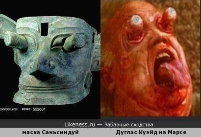 Люди культуры Саньсиндуй (2800—800 гг. до н. э.), похоже, уже летали на Марс!