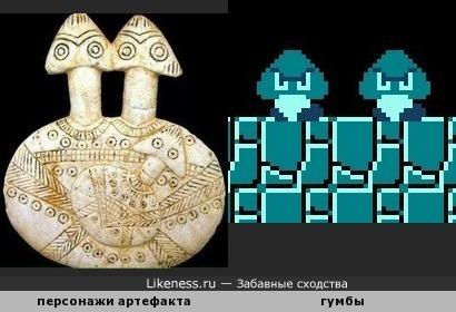 Персонажи древнетурецкого артефакта (~ 3000 лет до н.э.) напоминают гумб из игр про Братьев Марио
