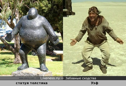 """Посвящается 30-летию фильма """"Кин-дза-дза"""": бронзовая статуя толстяка делает """"ку"""
