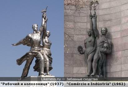 """Скульптурная группа """"Торговля и производство"""