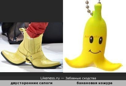 """""""Как в таких не поскользнуться?"""": двусторонние сапоги напоминают банановую кожуру из игры """"Mario Kart 8"""""""