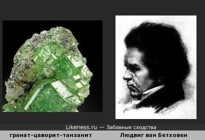 Минерал гранат-цаворит-танзанит напоминает профиль человека