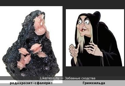 Минерал родохрозит-сфалерит напоминает ведьму в чёрной робе