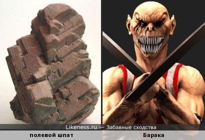 Минерал из группы полевых шпатов напоминает Бараку из игр Mortal Kombat