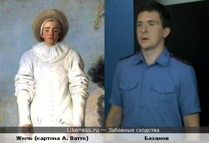 Картина А.Ватто и Базанов