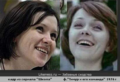 актрисы Наталья Терешкова и Людмила Гаврилова (особенно в мимике на видео)