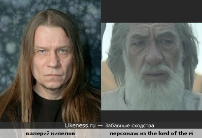 валерий кипелов персонаж из the lord of the rings