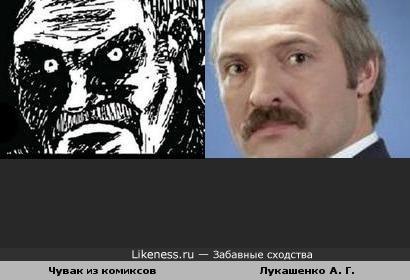Чувак из комиксов похож на Лукашенко