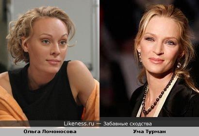 Ольга Ломоносова похожа на Уму Турман