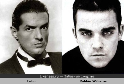 Фалько и Робби Уильямс похожи