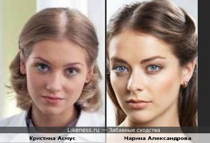 У доктора Вари есть что-то от Марины Александровой