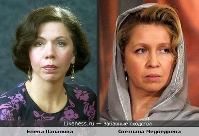 Елена Папанова и Светлана Медведева похожи