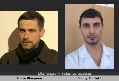 Jonny Shutoff похож на Илью Шакунова