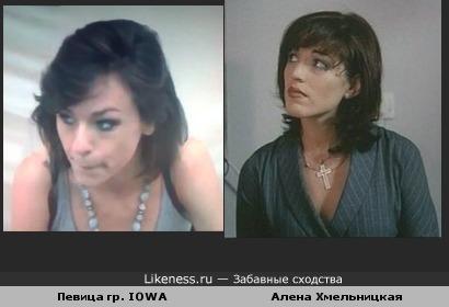 Певица гр. IOWA на Алену Хмельницкую