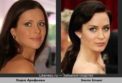 Лидия Арефьева похожа на Эмили Блант