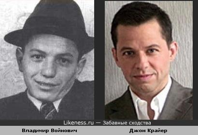Владимир Войнович похож на Джона Крайера