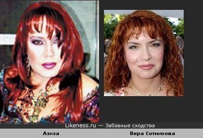 Вера Сотникова похожа на Азизу