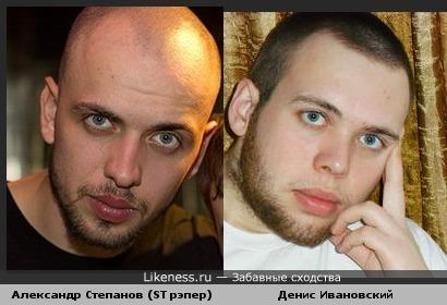 Александр Степанов похож на Дениса Ивановского