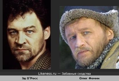 Эд О'Росс похож на Олега Фомина