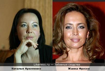 Жанна Фриске похожа на Наталью Архипенко