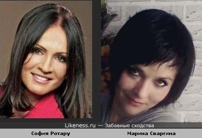 София Ротару похожа на Марину Сваргину