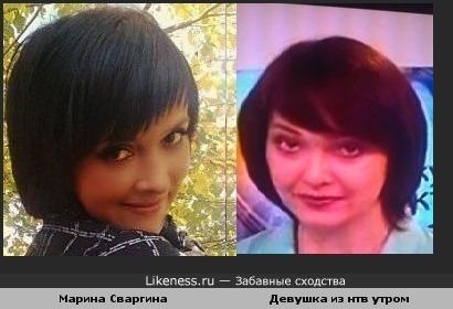 Марина Сваргина на Девушку из нтв утром