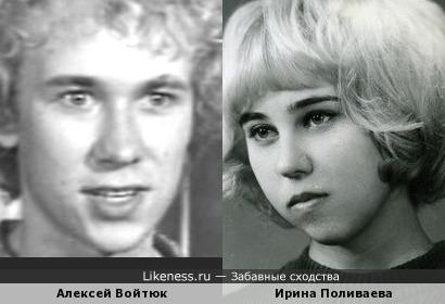 Алексей Войтюк похож на Ирину