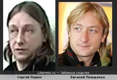Евгений Плющенко вылетый Сергей Лирин