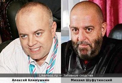 Михаил Шуфутинский на Сильвестра Сергеева
