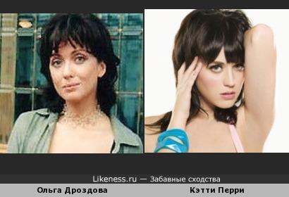 Ольга Дроздова похожа на Кэтти Перри
