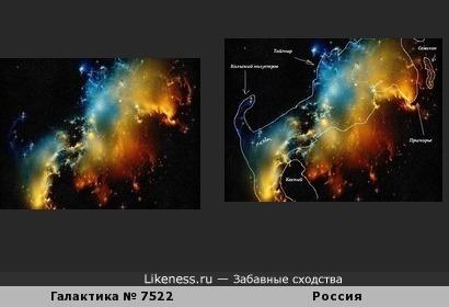 Галактика похожа на границы России