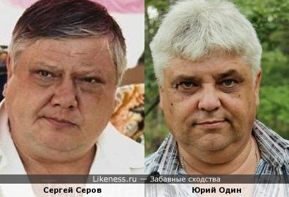 Сергей Серов на Александра Одина