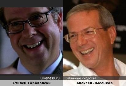 Стивен Тоболовски похож на Алексея Лысенкова
