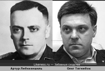 Олег Тягнибок похож на коменданта Освенцима