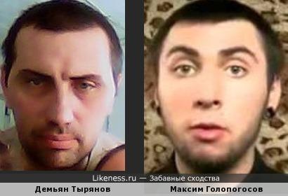 Демьян похож на Максима Голопогосова