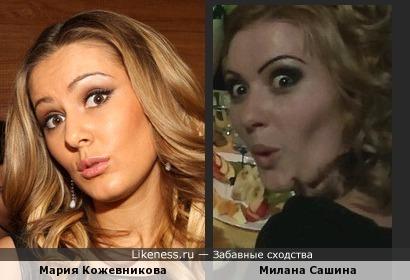 Мария Кожевникова удивительно похожа на Милану