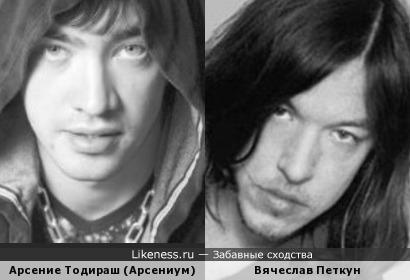 Вячеслав Петкун похож на Арсениума в капюшоне