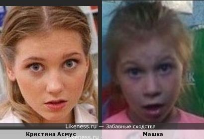 Кристина Асмус похожа на племяшку Машку